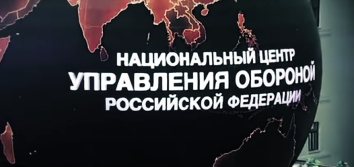 Militär Moderne Russische Armee - NF Deutsch 13.3.2017, 00-57-37