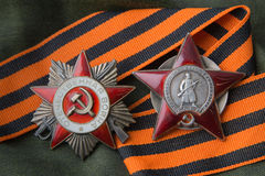 order-patriotic-war-order-red-star-awards-soviet-soldiers-wwii-53261795