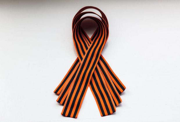 st.-george-ribbon1386172185